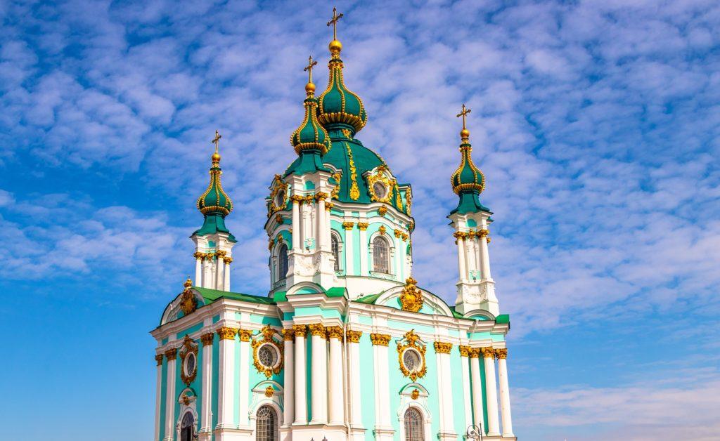 Kiev bâtiment paysage.