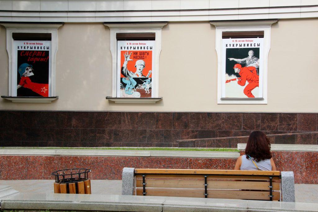 Propagande nazis soviétiques Moscou
