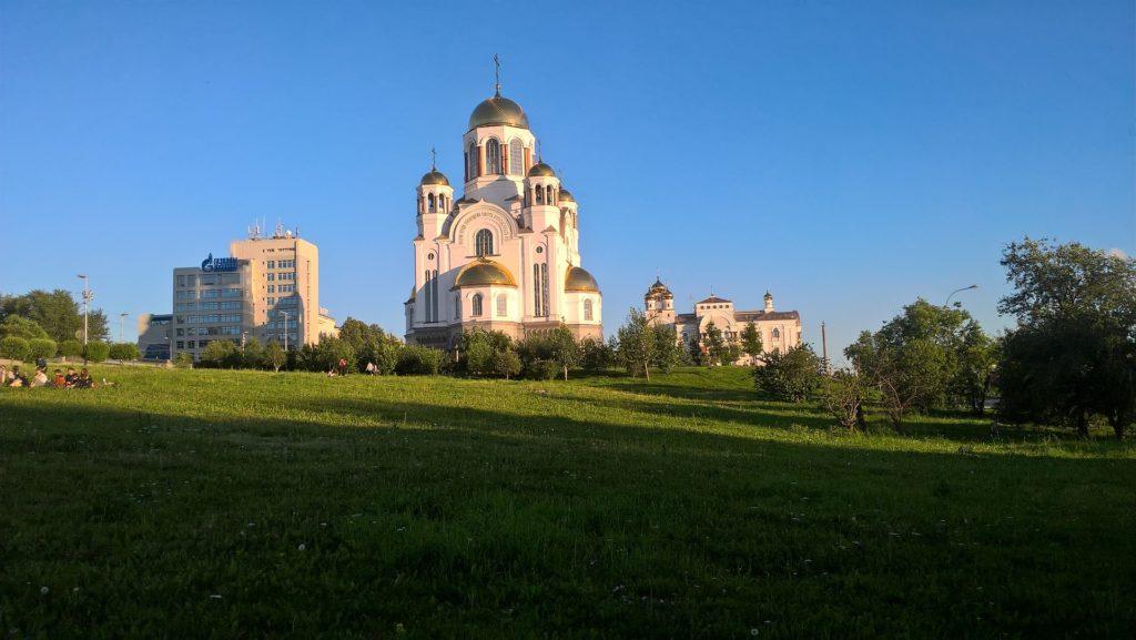 iekaterinbourg sverdlovsk