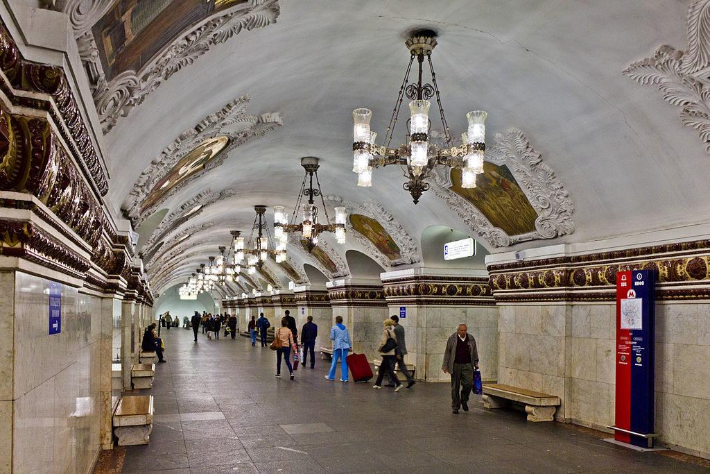 station metro kievskaya