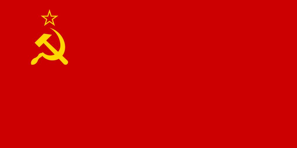 drapeau communiste urss 1923